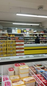 Bonus grocery store 2